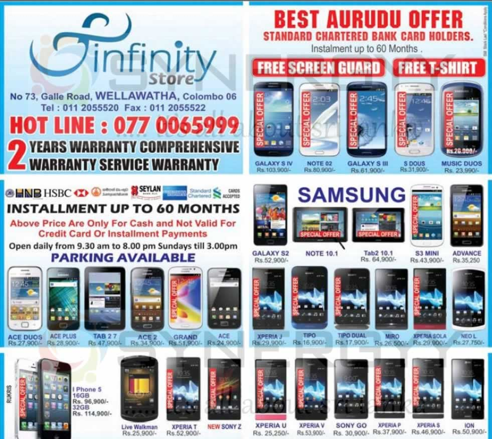 Sony Mobile phones Prices and Promotions in Sri Lanka – SynergyY
