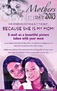 Mothers Day promotion Picture Cutest with Daily Mirror srilanka