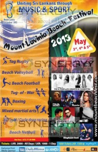 Mount Lavinia Beach festival 2013 – 3rd, 4th & 5th May 2013