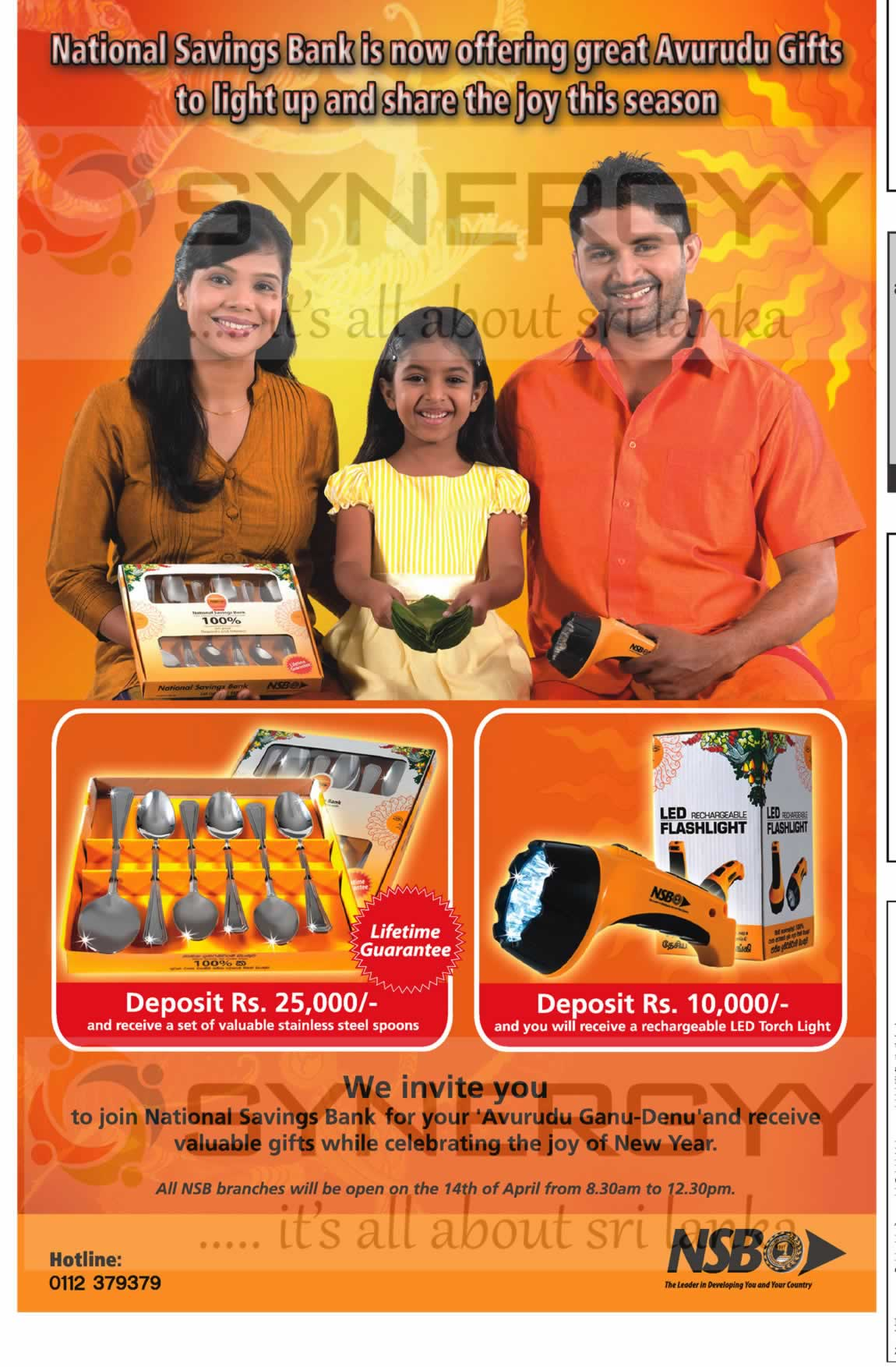 NSB New Year Gifts for Sinhala Tamil New Year 2013
