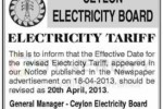 New Electricity Tariffs in Sri Lanka – Effective from 20th April 2013