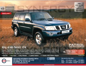 Nissan Patrol 3000cc Diesel Turbo Intercooler for USD 45,000.00 for Permit Holder – April 2013
