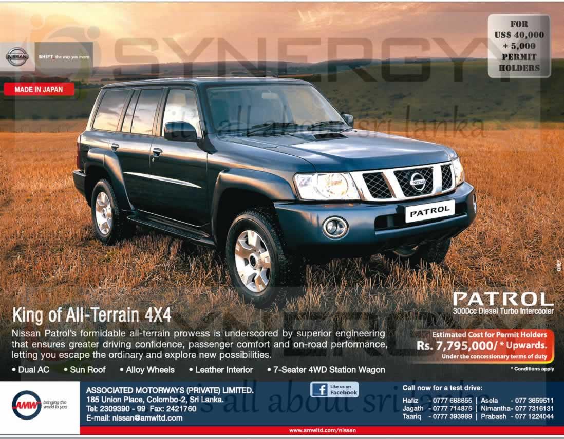 Nissan Automobiles Prices In Sri Lanka Synergyy