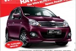 Perodua Viva Elite Price in Sri Lanka – Rs. 2,235,000.00 Upwards – April 2013