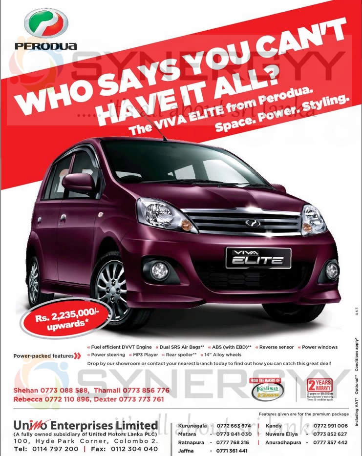 Perodua Viva Elite Price In Sri Lanka Rs 2 235 000 00