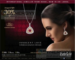 Pure Gold Introductory Offer of 30% Discount in Sri Lanka