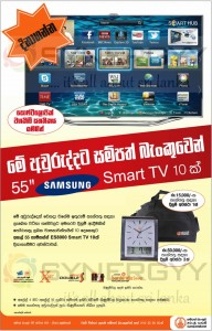 Sampath Bank Free Gifts for New Year Deposits – April 2013