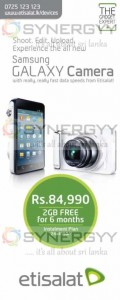 Samsung Galaxy Camera Price in Sri Lanka – Rs. 84,990.00 from Etisalat