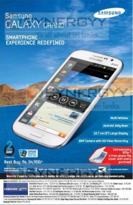 Samsung Galaxy Grand for Rs. 54,900.00 in Sri Lanka