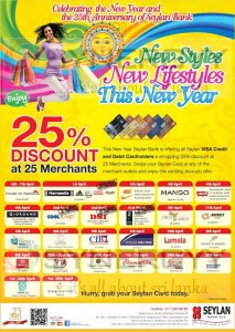 Seylan Bank Credit Card Promotions for Sinhala Tamil New Year 2013