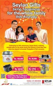 Seylan Bank New Year Special Promotion and Free Gifts from 1st April to 9th May 2013