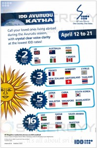 Sri Lanka Telecom Sinhala &Tamil New Year  2013 IDD Offers – Valid from 12th o 21st April 2013