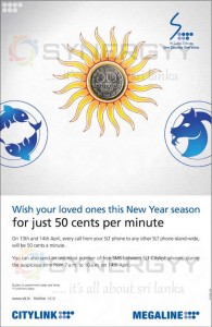 Sri Lanka Telecom Sinhala & Tamil New Year Season Price Cut down Rs. 0.50 per Minutes and Free SMS on 13th & 14th April 2013