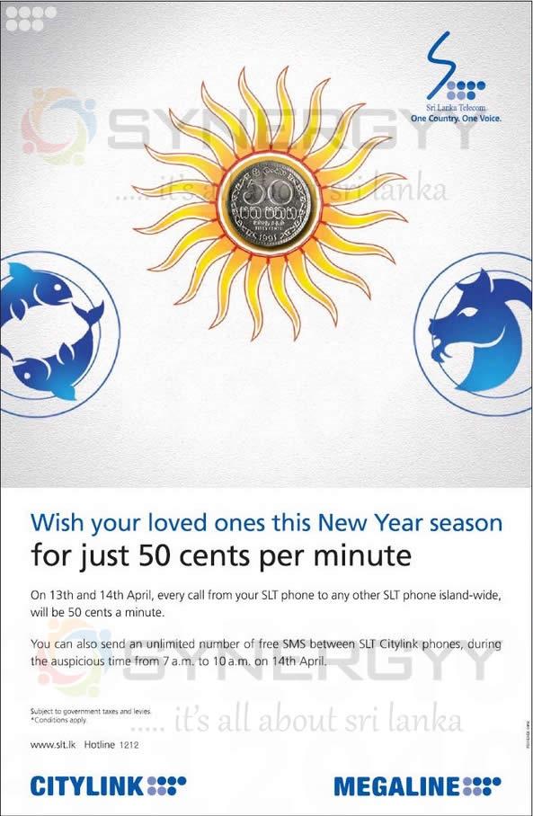 Sinhala Tamil New Year Wishes Sms Sinhala Tamil New Year