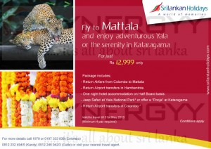 Sri Lankan Airline Domestic Airline Offers and Package