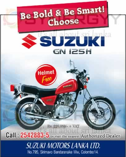 Suzuki Gn125h At Rs 279 900 With Vat Updated 2016 171 Synergyy