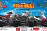 TVS Avurudu Bonanza – Special Promotion form 4th April to 18th April 2013