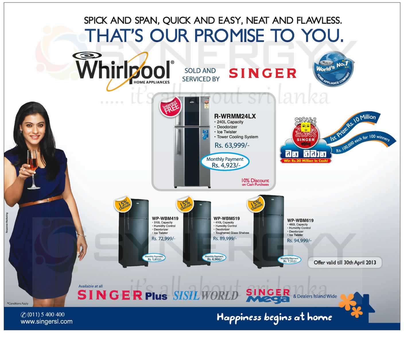 Refrigerator Price: Prices Of Whirlpool Refrigerator