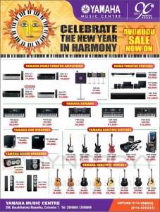 Yamaha Music Centre Special Prices for Sinhala & Tamil New Year (Avurudu) 2013 Promotions