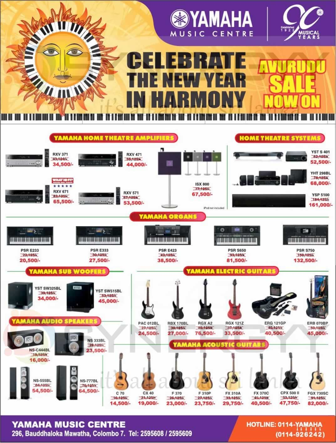 yamaha music centre special prices for sinhala tamil new year avurudu 2013 promotions synergyy. Black Bedroom Furniture Sets. Home Design Ideas