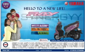 Yamaha Ray for Rs. 191,964.00 – April 2013