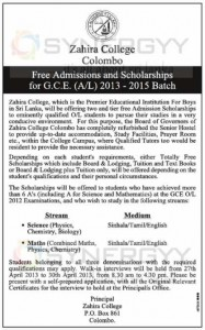 Zahira College Colombo, Free Admissions and Scholarships for G.C.E. (AL) 2013 -2015 Batch