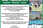 Zahira College grade 1 Admission 2014 for English/ Sinhala/Tamil
