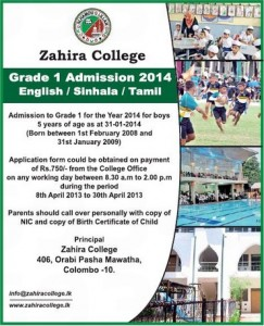 Zahira College grade 1 Admission 2014 for English SinhalaTamil