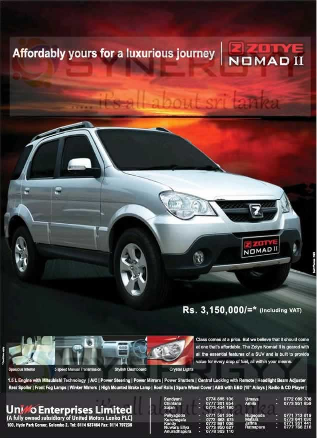 Zotye Nomad Ii For Rs 3 150 000 00 Inclusive Vat In Sri Lanka 171 Synergyy