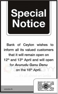 Bank of Ceylon Open on 12th & 13th April 2013