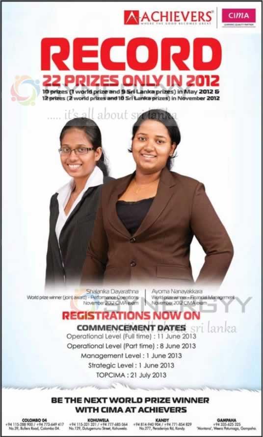 Sri Lanka Examination http://synergyy.com/2013/05/26/cima-november