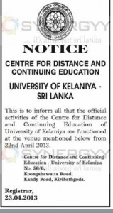 Centre of Distance and Continuing Education of University of Kelaniya re open for academic sessions