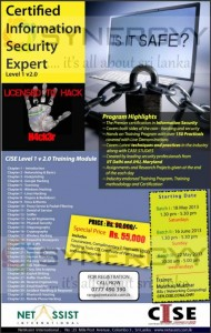 Certified Information Security Expert Level 1 v2.0 – Starts from 18th May 2013