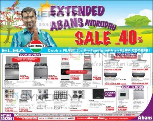 Cooker Ovens, Cooker Hoods, Cooker Hobs and Built in Ovens for special prices form in Abans Sri Lanka – May 2013