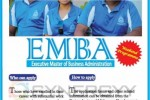 Executive Masters of Business Administration (EMBA) – Applications calls from University of Colombo till 31st May 2013