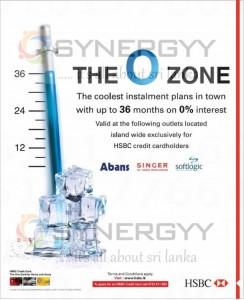 HSBC 0 Zone