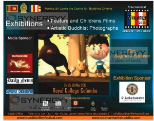 International Vesak 2013, Buddhist Film Festivals – 24th, 25th and 26th May 2013 at Royal College