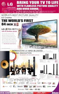 "LG 84"" HD TV & LG Mind Blowing Sound Innovations – May 2013"