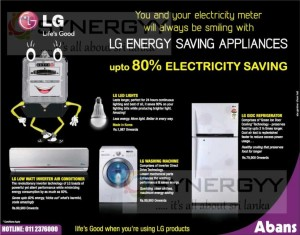 LG Energy Saving Light, Air Conditioner, Washing Machine and Refrigerator May 2013