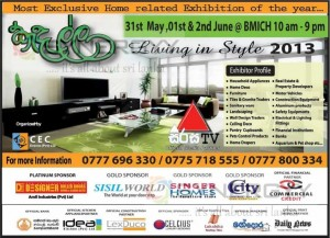 Living Style 2013 Exhibition from 31st May to 2nd June 2013
