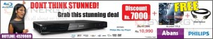 Philips Blu Ray Disc Just for Rs. 10,990.00 – May 2013