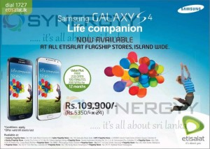 Samsung Galaxy S IV for Rs. 109,900 and Monthly Installment Plan from Etisalat