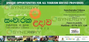 Sancharaka Udawa 2013 Tourism Exhibition in Sri Lanka