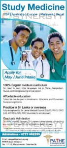 Study Medicine with Path Study