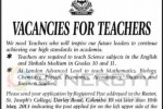 Vacancies for Teachers at St. Joseph Colloege