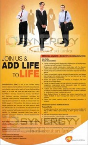 Vacancy for Medical Advisor from GSK