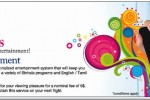 Mihin Lanka In-flight Entertainment for USD 5 Only – Enjoy it now