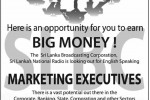 Marketing Executives – vacancy for SLBC