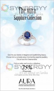 25% Discount for Sapphire Collection at Aura – Discounts Valid till 30th June 2013