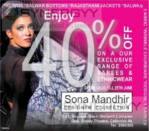 40% Off on Sarees and Ethnic wear from Sona Mandhir – till 25th June 2013